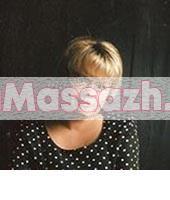 Массажистка Ольга Москва