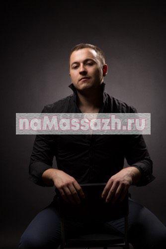 Массажист Максим Сочи