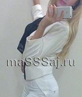 Светлана, массажистка 29 лет