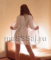 Эля, массажистка 26 лет