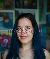 Марина, массажистка 25 лет