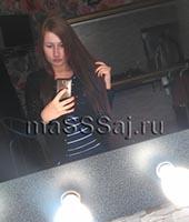 Анастасия, массажистка 25 лет