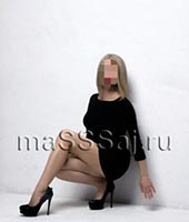 Даша, массажистка 27 лет