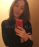 Вика, массажистка 27 лет