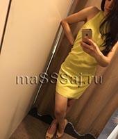 Тина, массажистка 28 лет