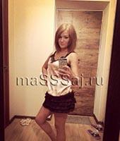 Женя, массажистка 28 лет