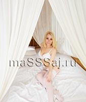 Galina, массажистка 29 лет
