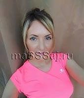 София, массажистка 30 лет