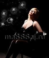 Саша, массажистка 30 лет