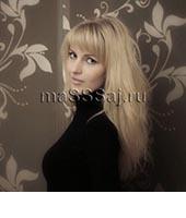 Аля, массажистка 32 года