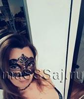 Лилиан, массажистка 32 года