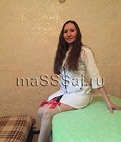 Диана, массажистка 32 года
