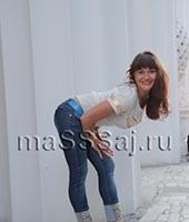 Марго, массажистка 33 года