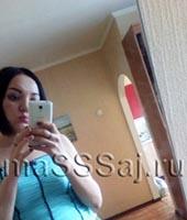 Sabrina, массажистка 33 года