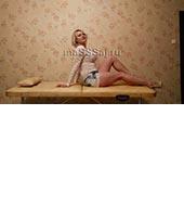 Диана, массажистка 33 года