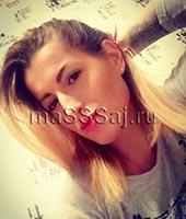 Алена, массажистка 33 года