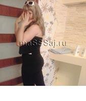 Наташа, массажистка 34 года