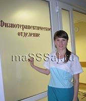 Елена, массажистка 36 лет