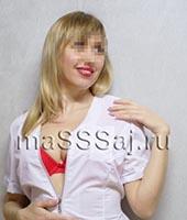 Алёна, массажистка 38 лет