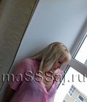 Яна, массажистка 41 год
