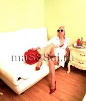 Афина, массажистка 43 года