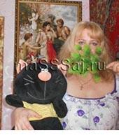 Галина, массажистка 50 лет