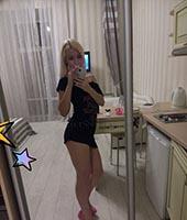 Татьяна, массажистка 30 лет