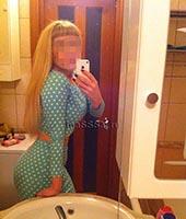 ЕВОЧКА, массажистка 31 год