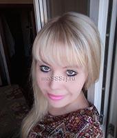 Валерия,  36 лет