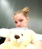 Наталья, массажистка 34 года