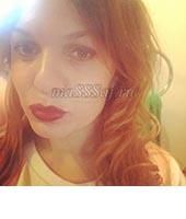 Анабель, массажистка 29 лет