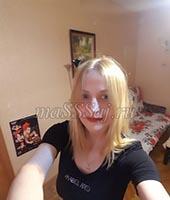 Анна, массажистка 34 года