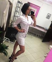 Александра, массажистка 29 лет