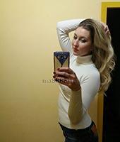 Яна, массажистка 28 лет