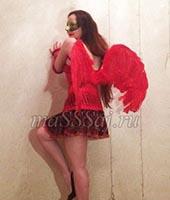 Розалия, массажистка 36 лет