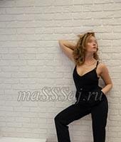 Марина, массажистка 30 лет