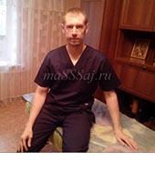 Алексей Владимирович, массажист 43 года