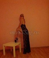 Эля, массажистка 31 год