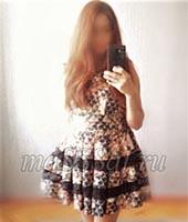 Алиса, массажистка 30 лет