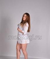 Анита, массажистка 30 лет
