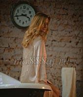 Катерина, массажистка 36 лет