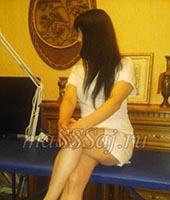 Сабрина, массажистка 30 лет