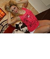 Сабина, массажистка 22 года