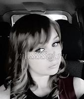 Екатерина, массажистка 27 лет