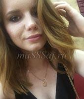 Дарья, массажистка 26 лет
