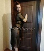 Кристина, массажистка 39 лет