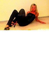 Вероника А, массажистка 25 лет