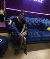 Марина, массажистка 31 год