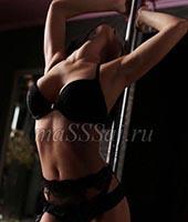 Карина, массажистка 23 года