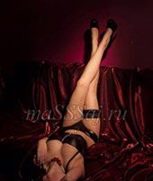 Дарья, массажистка 25 лет